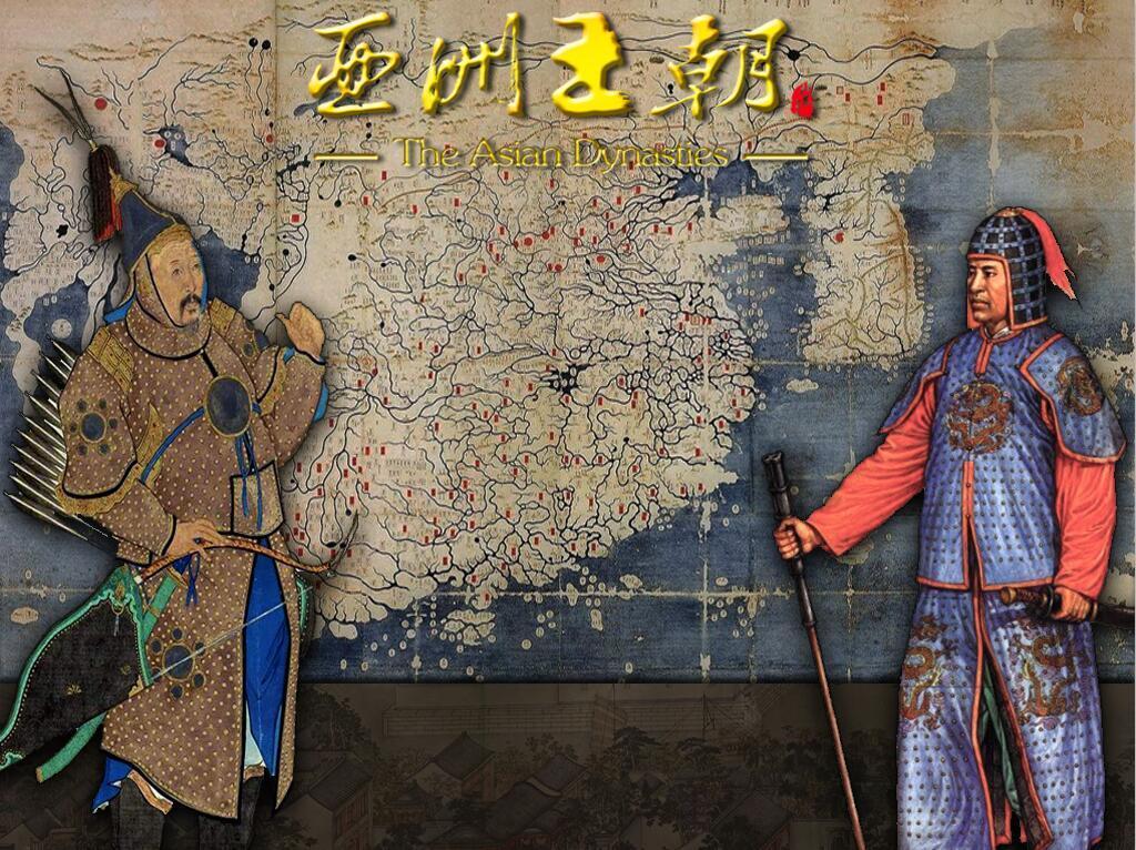 东亚王朝全面战争 v0.9