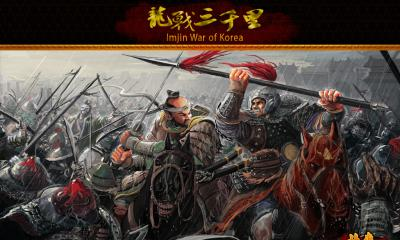 龙战三千里全面战争v1.5