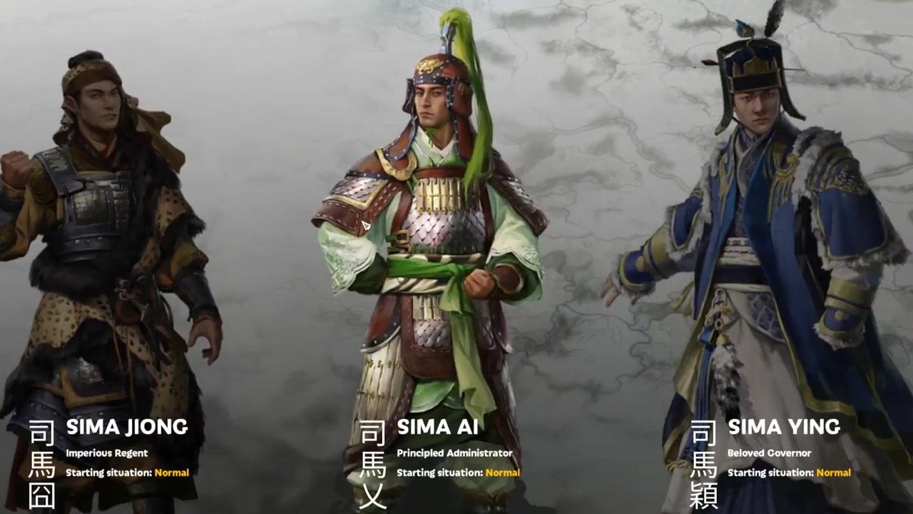 """《全面战争:三国》""""八王之乱""""DLC实机预览视频公布"""