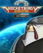 火箭鸟2:进化 中文版