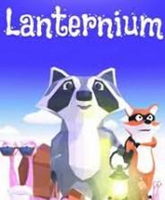 Lanternium 中文版
