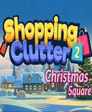 购物中心2:圣诞广场 中文版