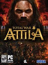 阿提拉:全面战争 中文硬盘版 v1.6