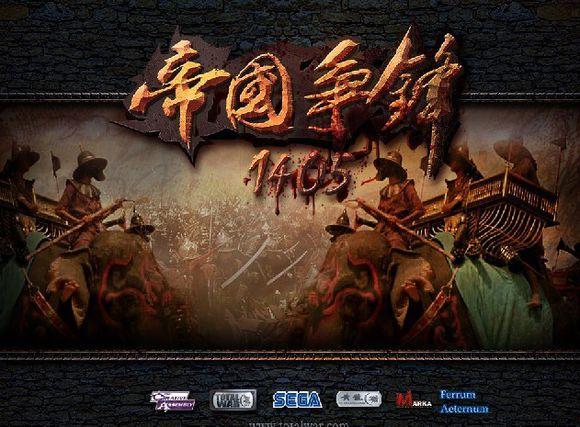 帝国争锋1405全面战争 v1.0