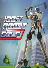 100英尺机器人高尔夫 中文版