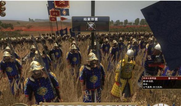 明朝MOD1.0:帝国全面战争