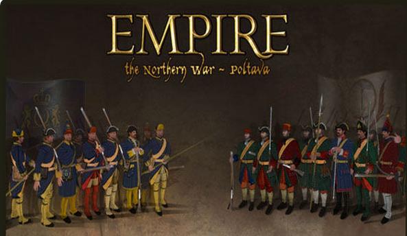 大北方战争汉化版:帝国全面战争