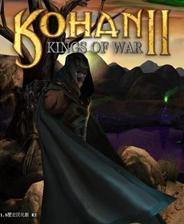 可汗2:战争之王 中文版