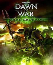 战锤40K战争黎明:黑暗十字军 中文版