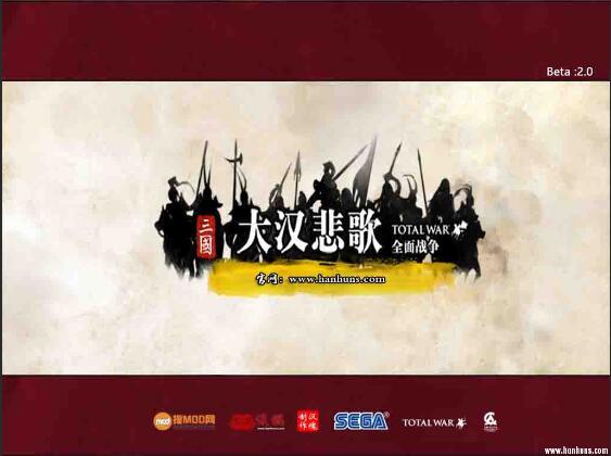 大汉悲歌全面战争宣传视频