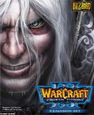 魔兽争霸3:冰封王座 中文版