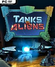 坦克大战外星人 中文版