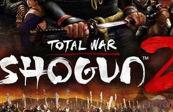 《幕府将军2:全面战争》十星对战经验